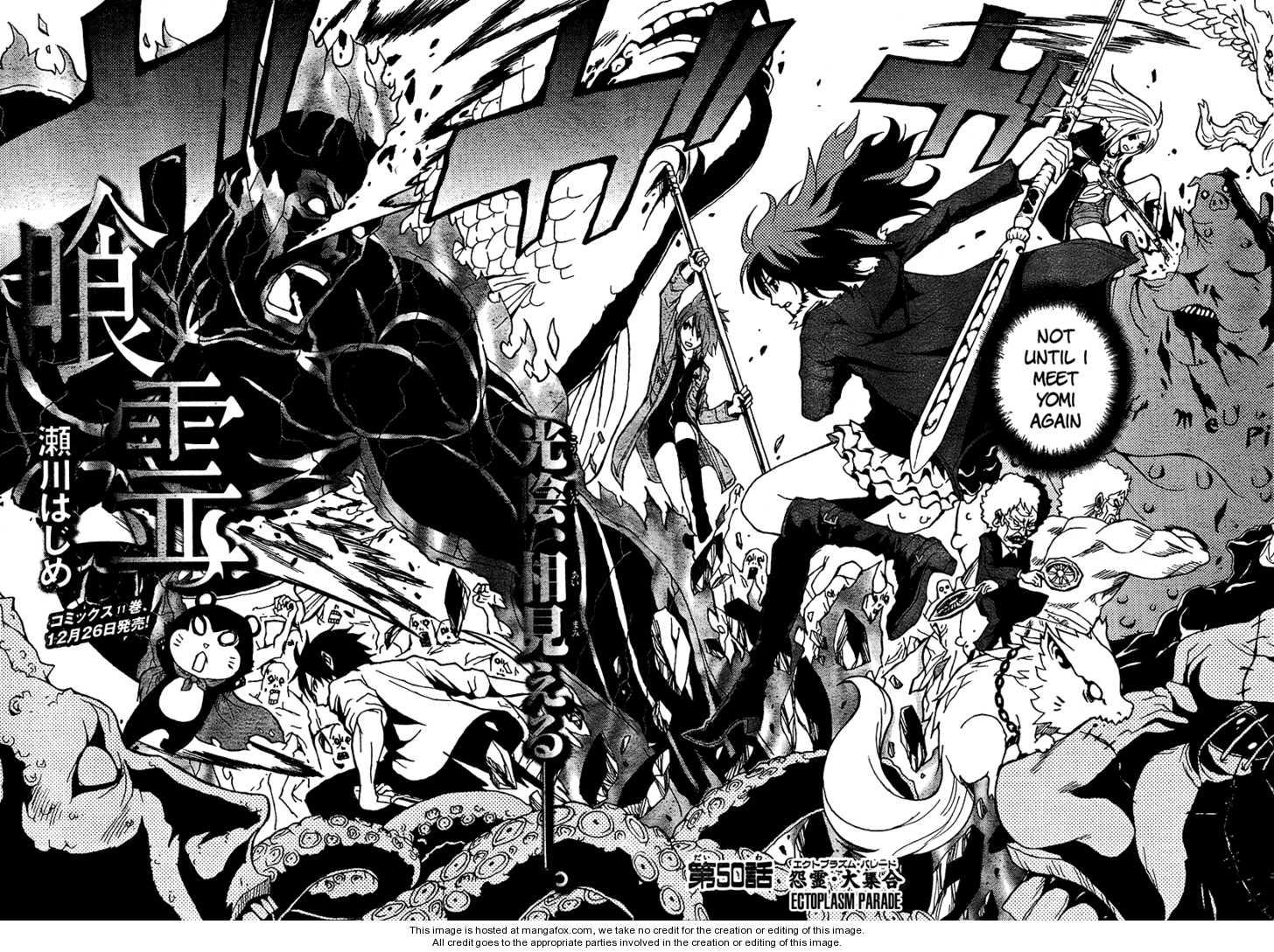 Ga-Rei 50 Page 2