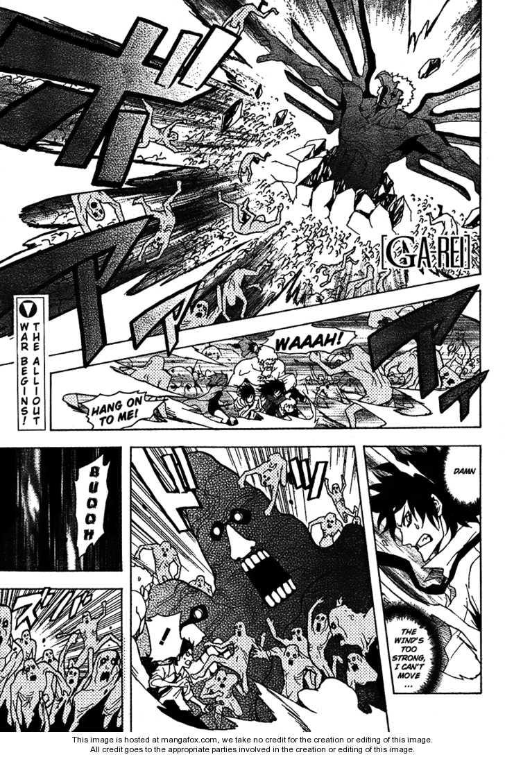 Ga-Rei 51 Page 1