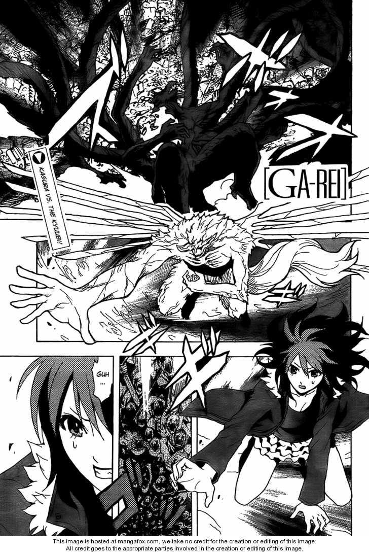 Ga-Rei 52 Page 1