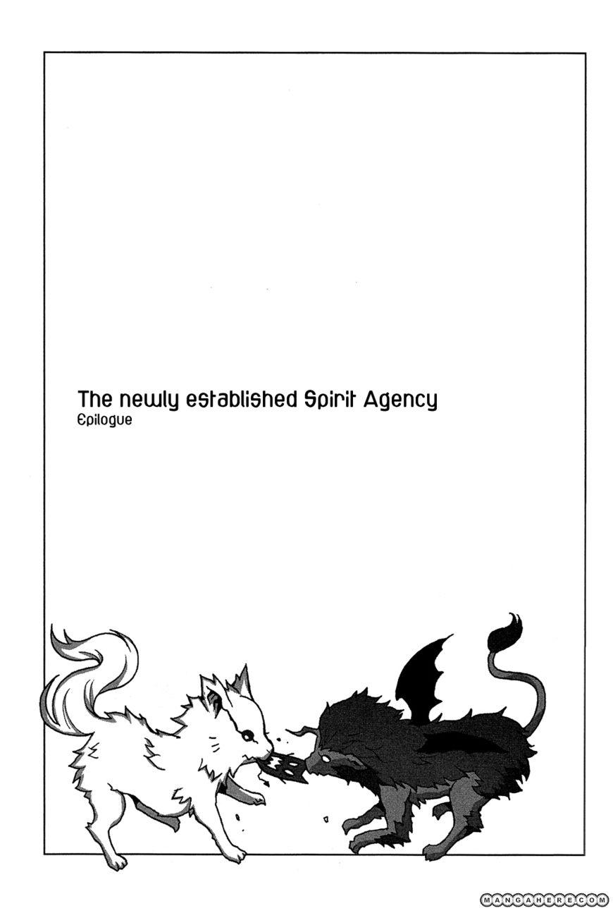 Ga-Rei 52.5 Page 1