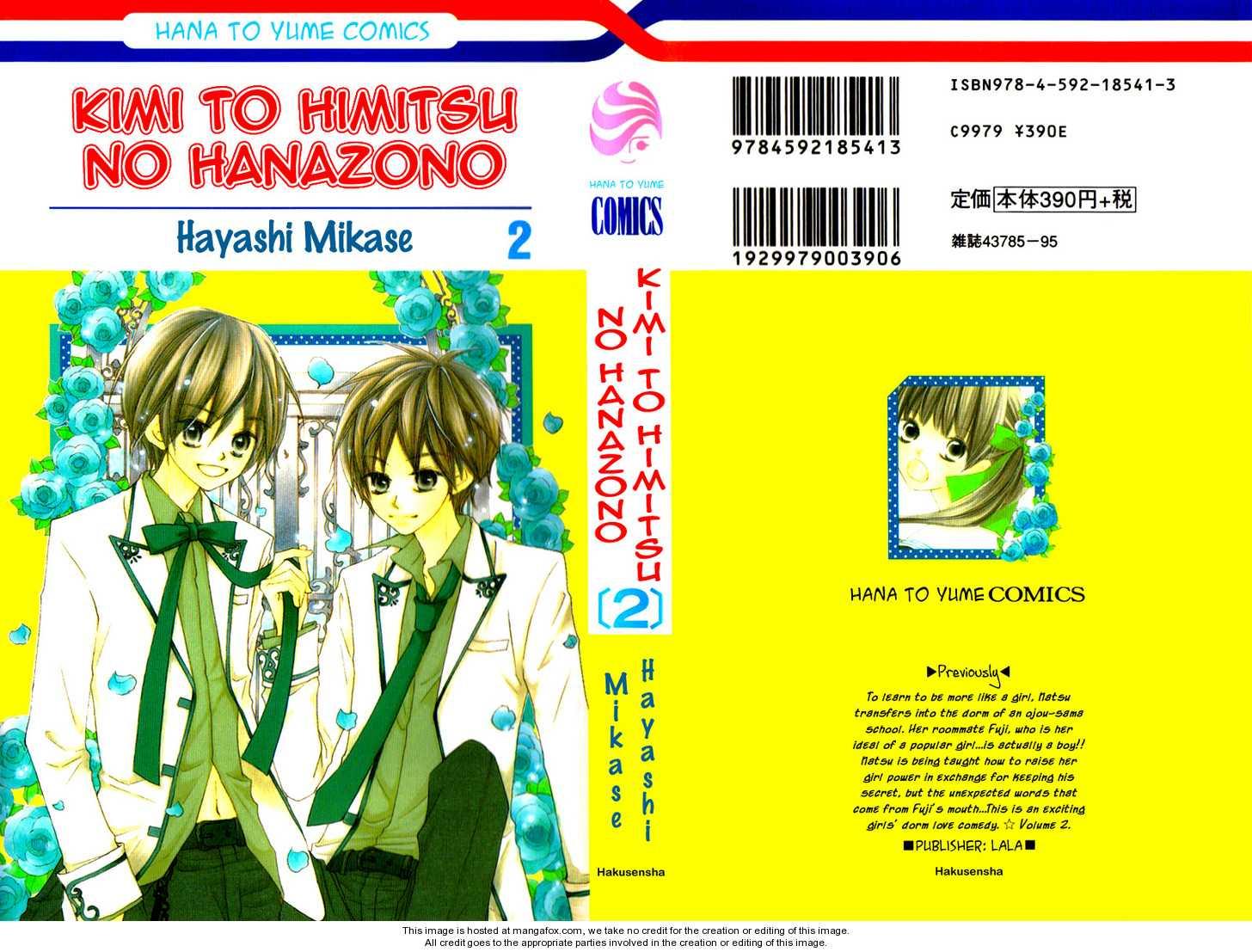 Kimi to Himitsu no Hanazono 4 Page 1