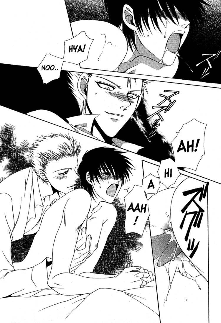 Aijin Ichimanyen 3 Page 3