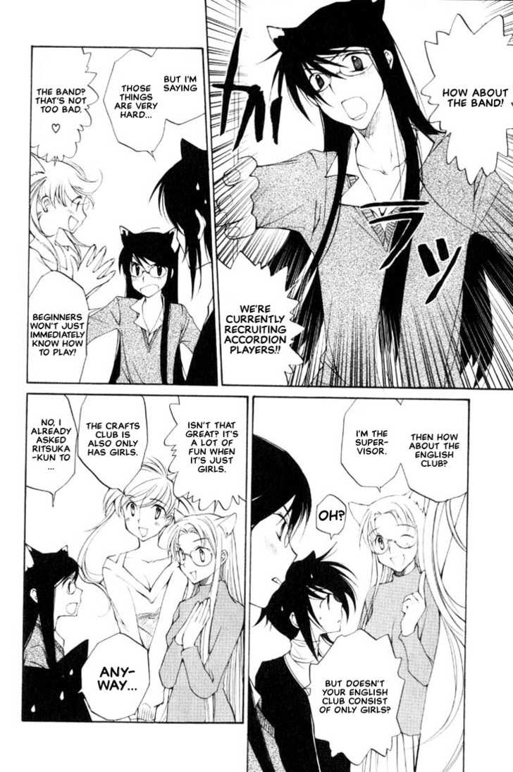 Loveless 4 Page 5