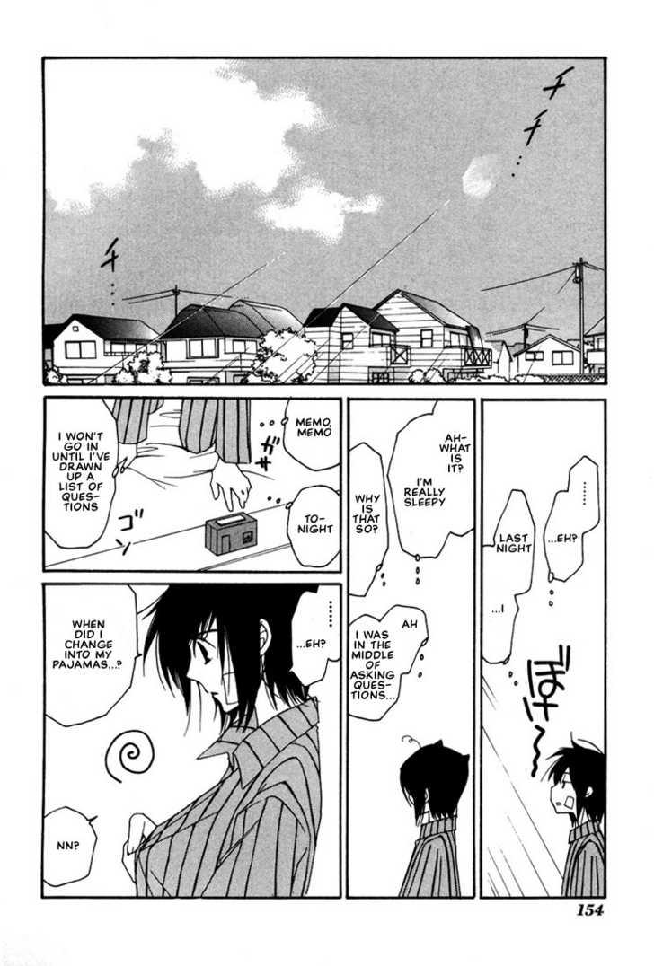 Loveless 7 Page 1