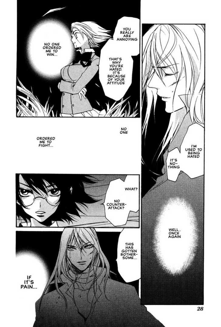 Loveless 2 Page 5