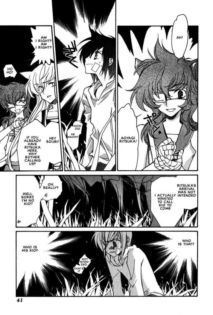 Loveless 3 Page 3