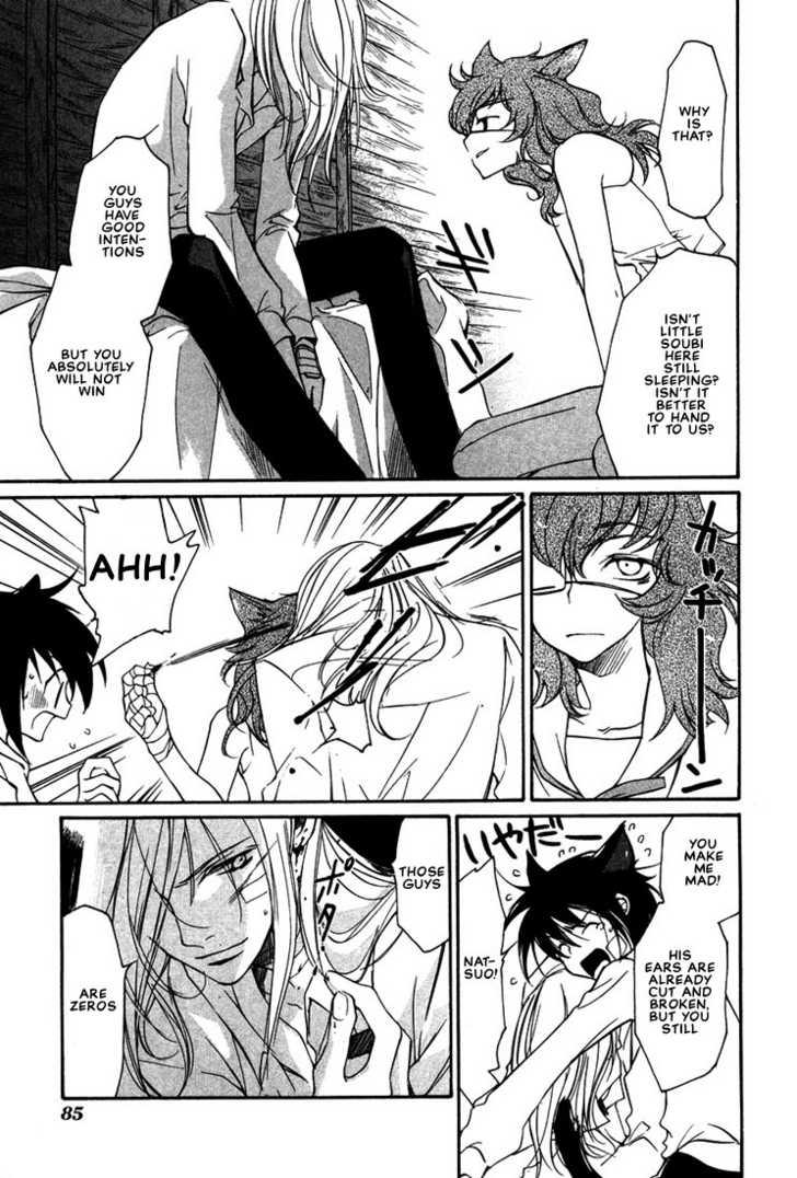 Loveless 6 Page 2