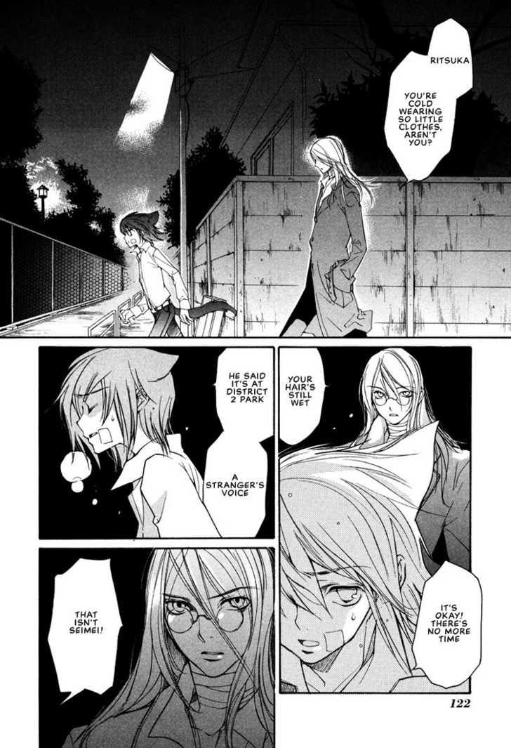 Loveless 7 Page 2