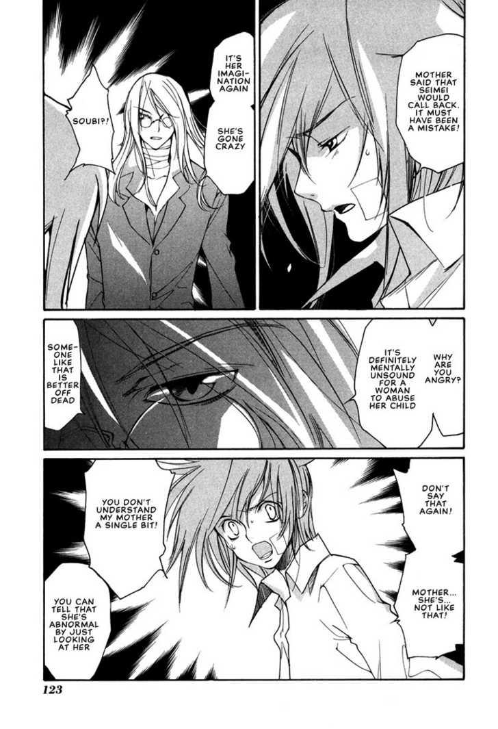 Loveless 7 Page 3