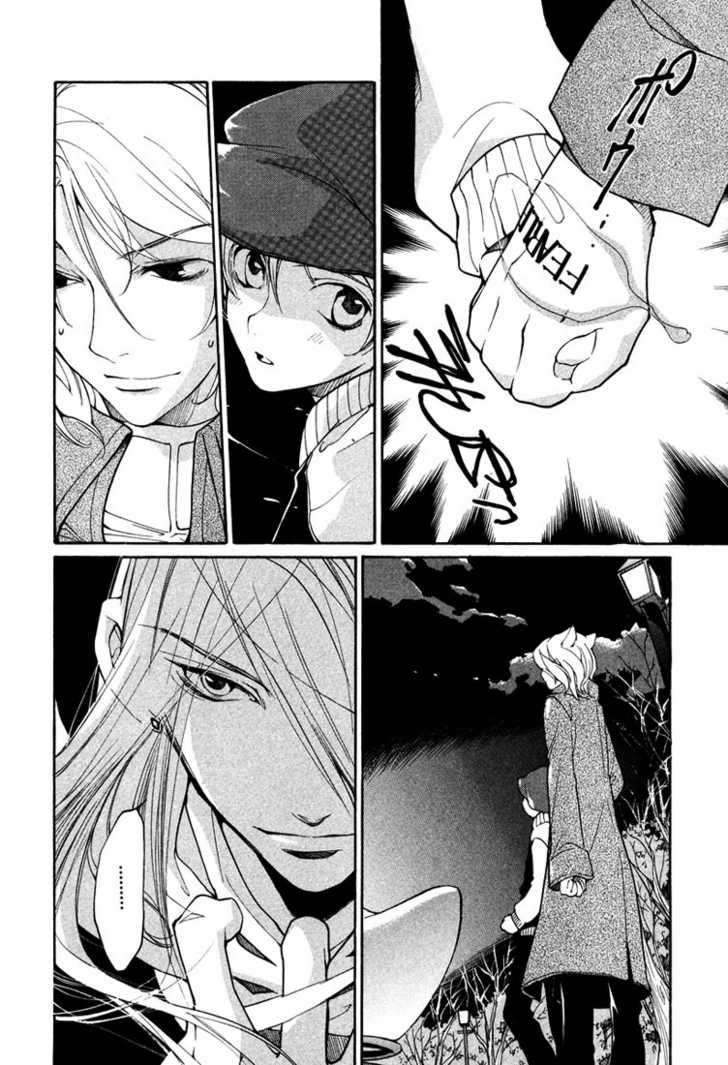 Loveless 8 Page 2