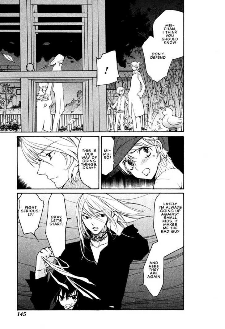 Loveless 8 Page 3