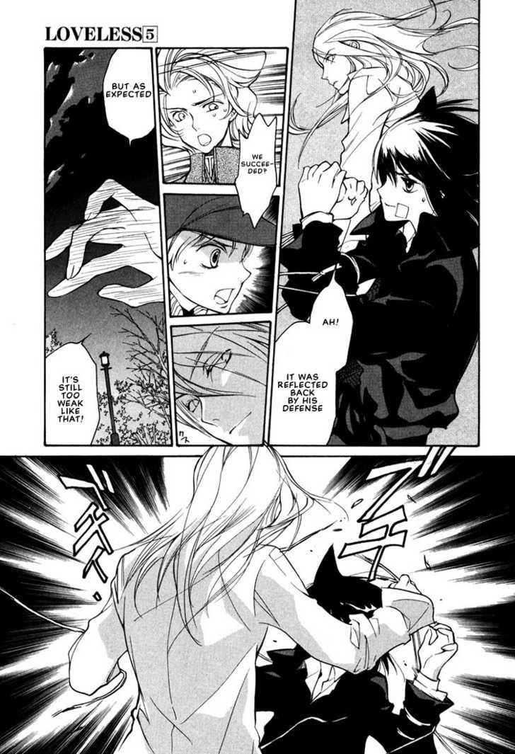 Loveless 9 Page 2