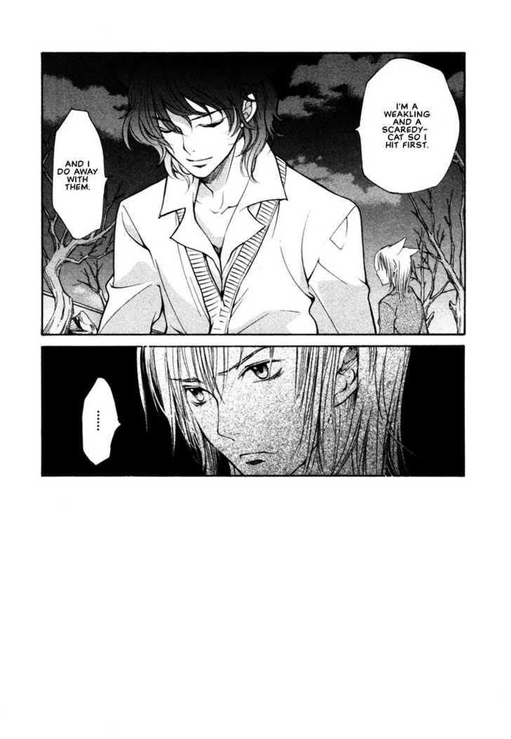 Loveless 4 Page 2