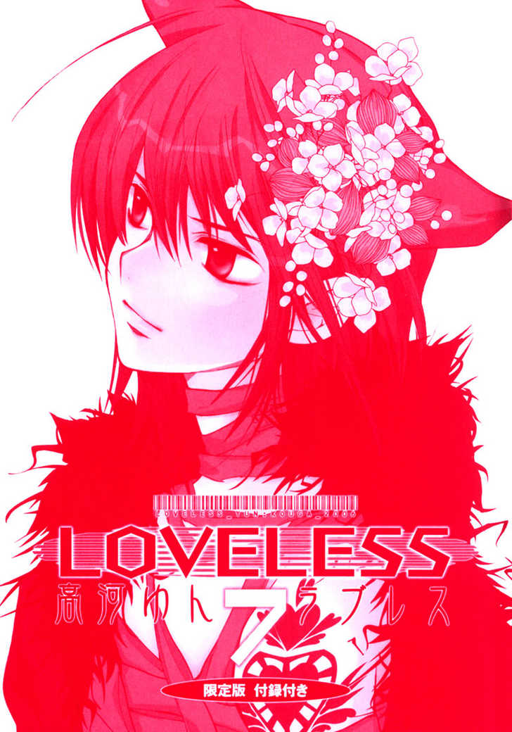 Loveless 1 Page 2