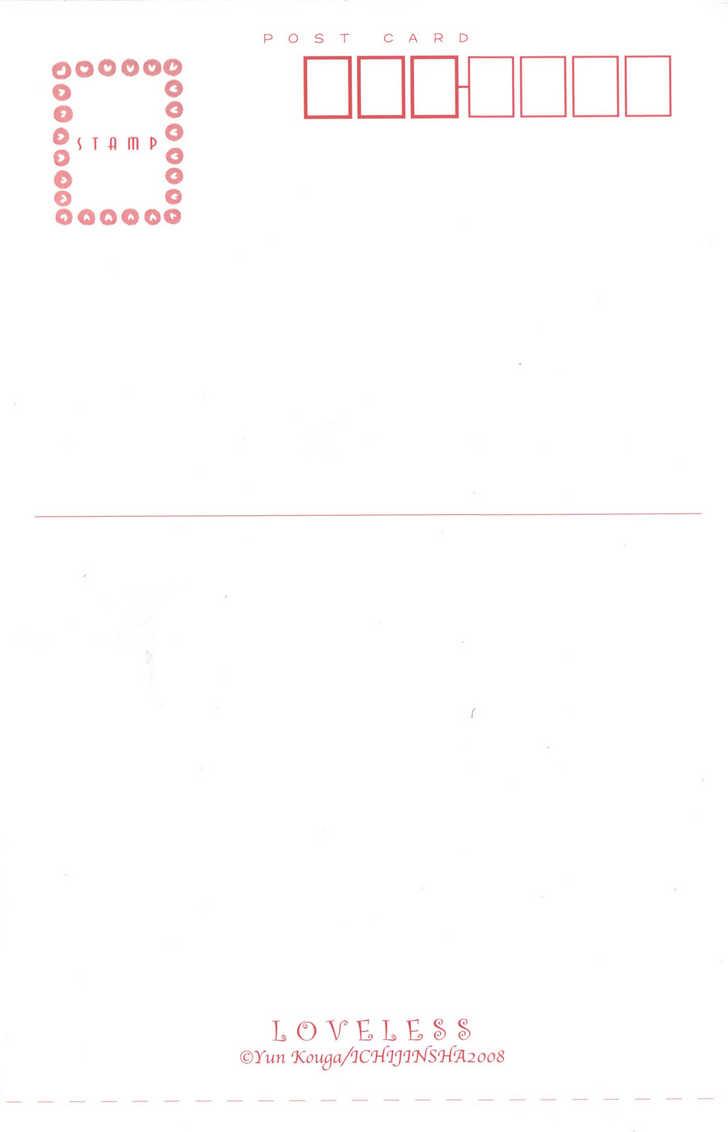 Loveless 4 Page 3