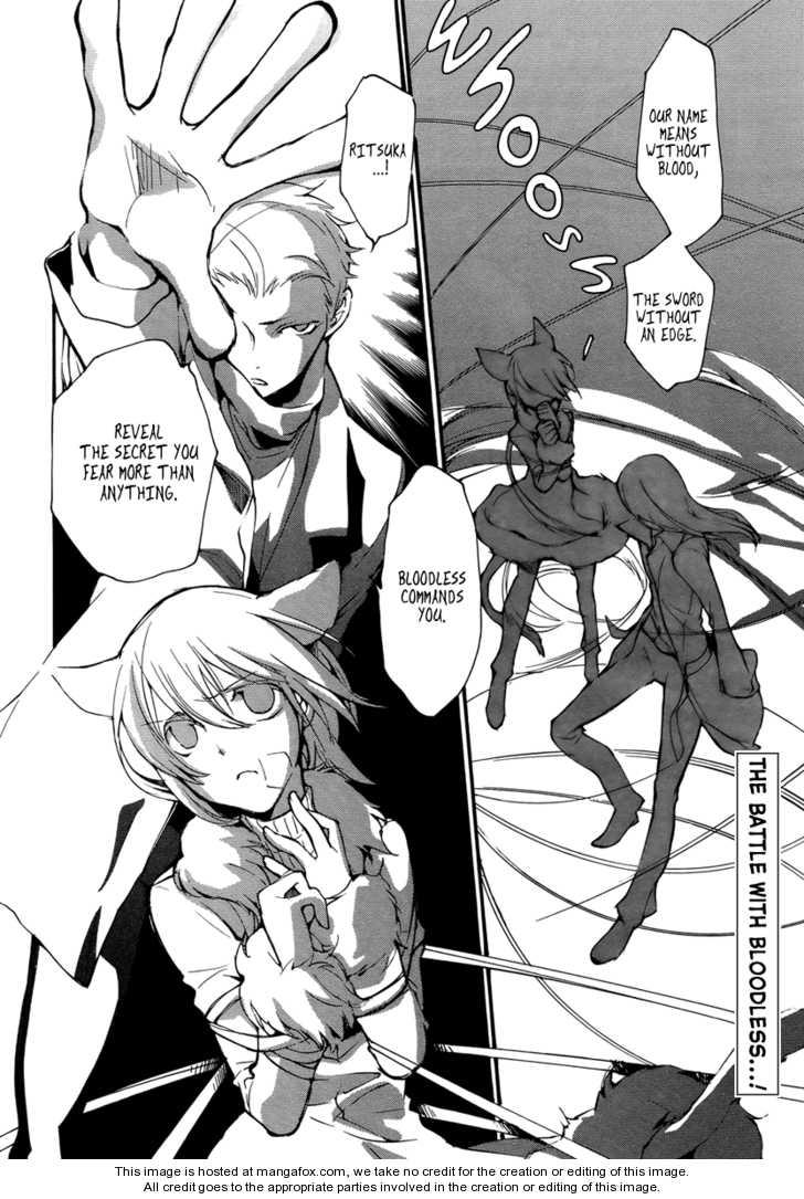 Loveless 17 Page 2
