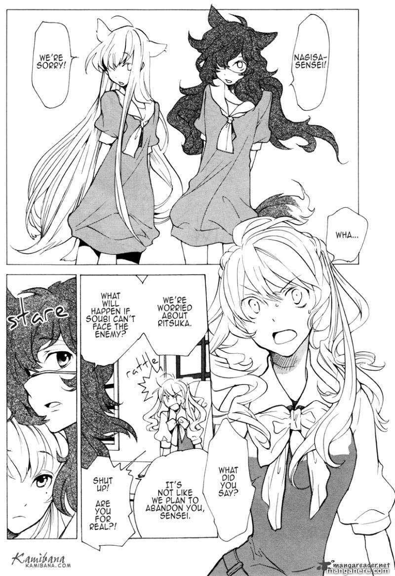 Loveless 85 Page 3