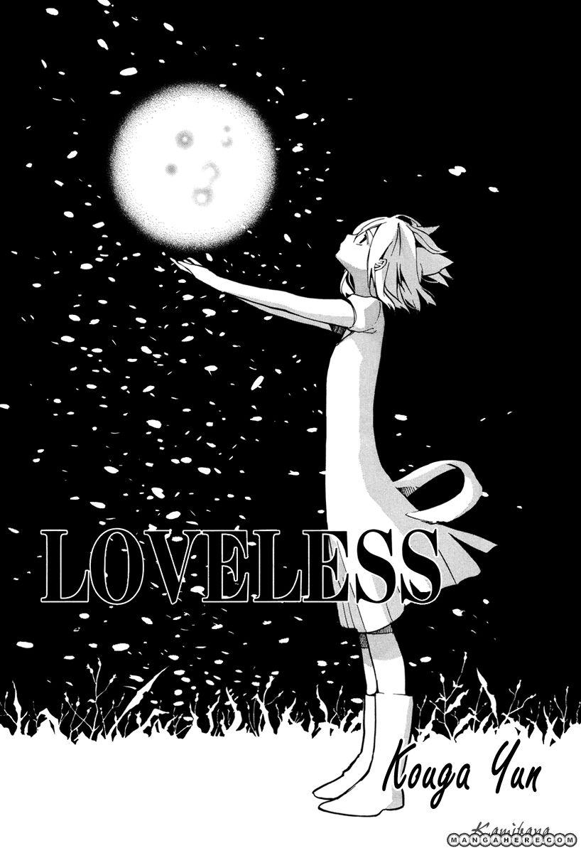 Loveless 95 Page 1