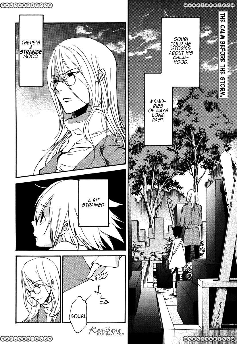 Loveless 102 Page 2