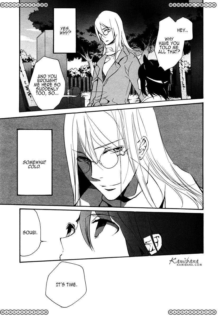 Loveless 102 Page 3