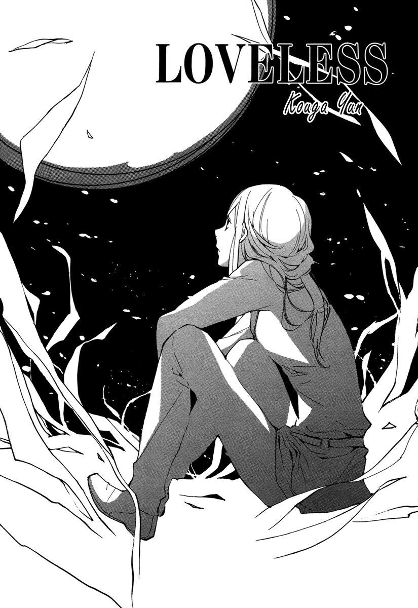 Loveless 113 Page 1