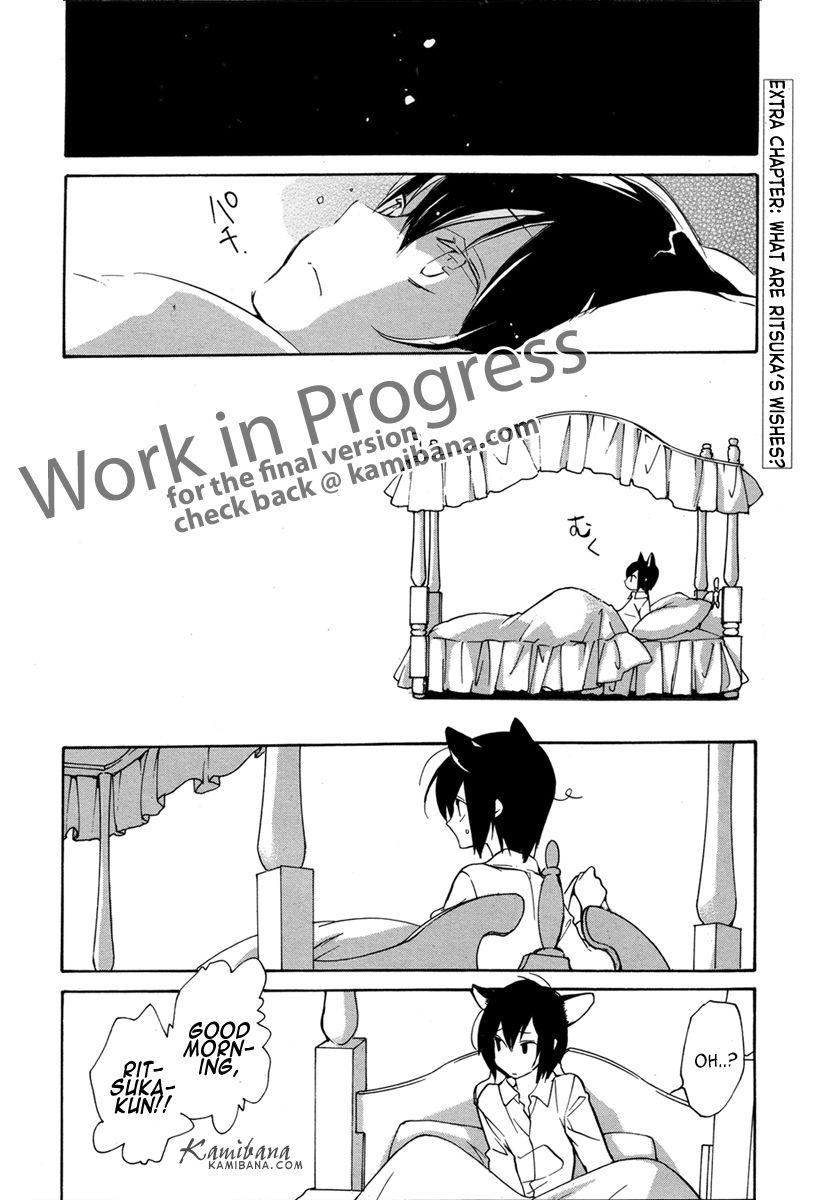 Loveless 116 Page 2