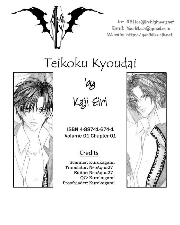 Teikoku Kyoudai 1 Page 1
