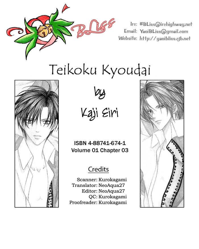 Teikoku Kyoudai 3 Page 1