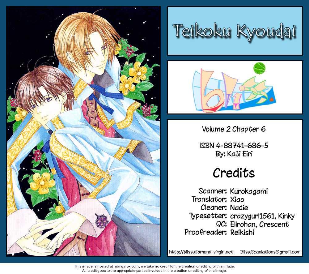 Teikoku Kyoudai 6 Page 1