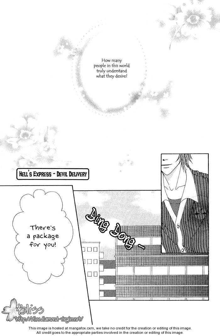 Teikoku Kyoudai 12.5 Page 2