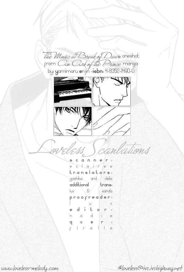 Ouji no Hakobune 7 Page 1