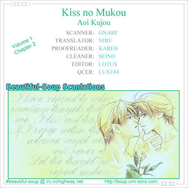 Kiss no Mukou 5 Page 2