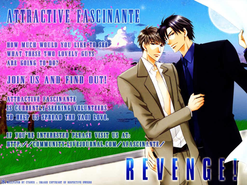 Revenge! 6 Page 1