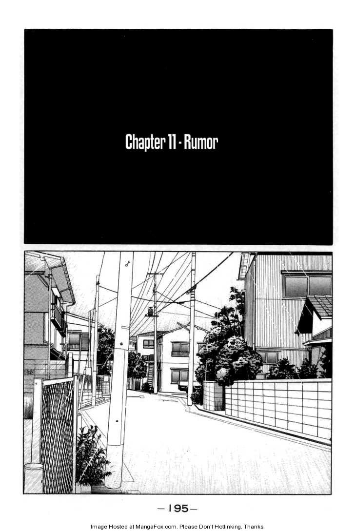 Zashiki Onna 11 Page 1