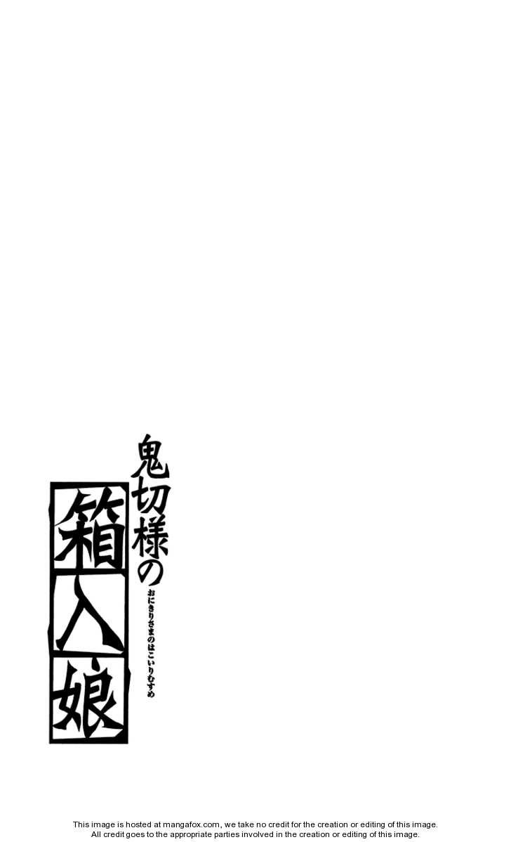 Onikirisama no Hakoirimusume 8 Page 1