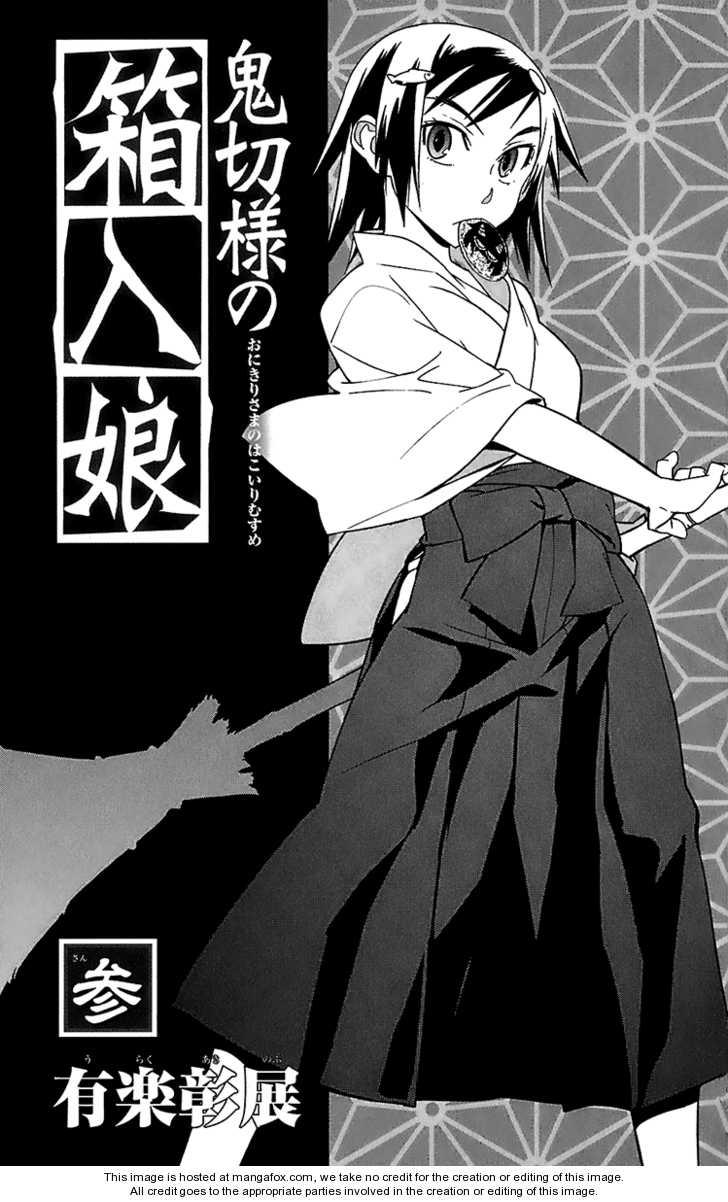 Onikirisama no Hakoirimusume 11 Page 3