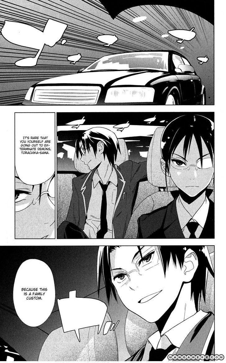 Onikirisama no Hakoirimusume 17 Page 1