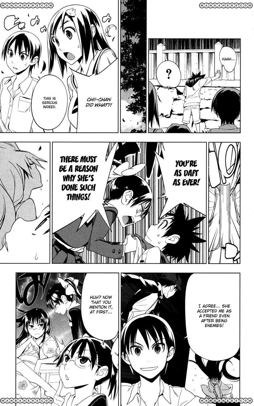 Onikirisama no Hakoirimusume 21 Page 3