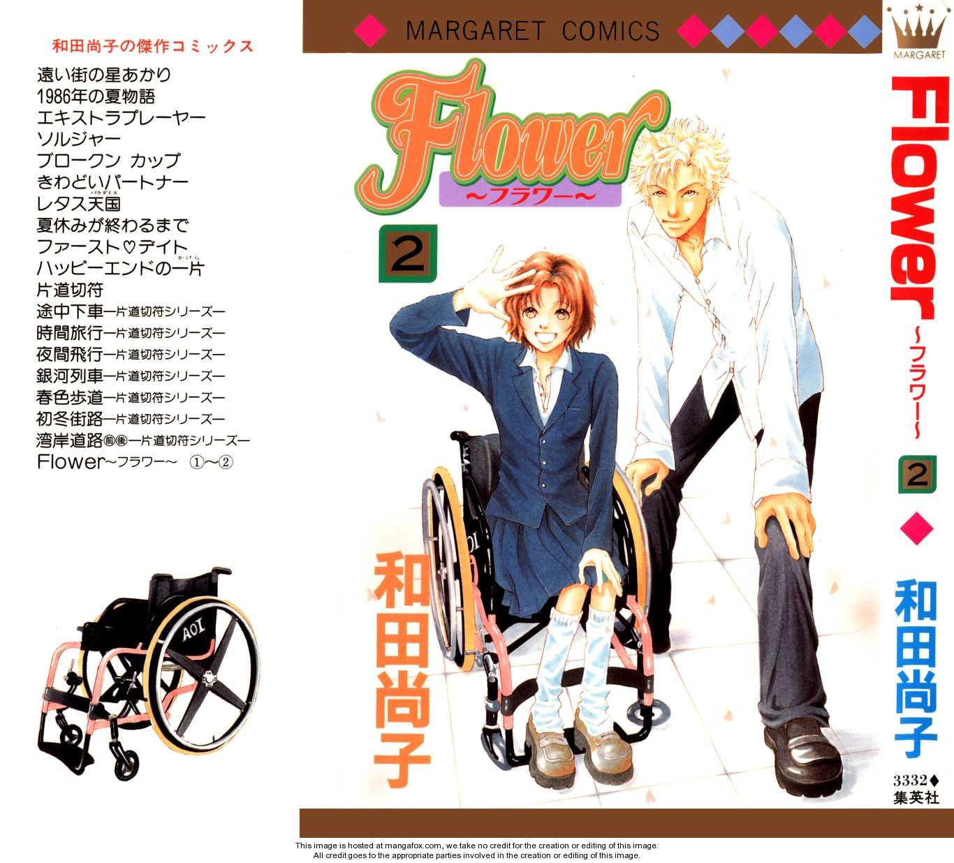 Flower (WADA Naoko) 5 Page 1