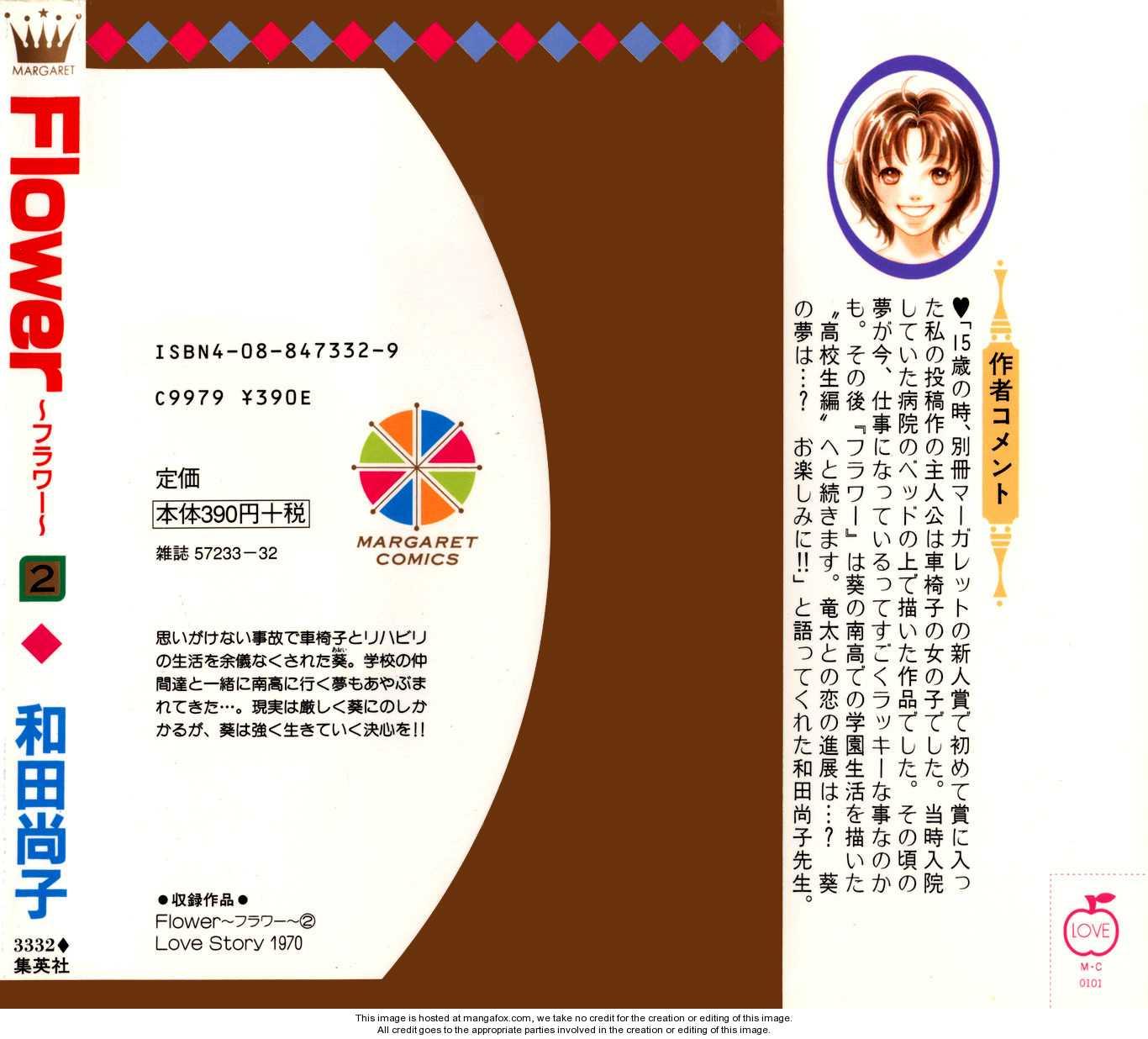 Flower (WADA Naoko) 5 Page 2