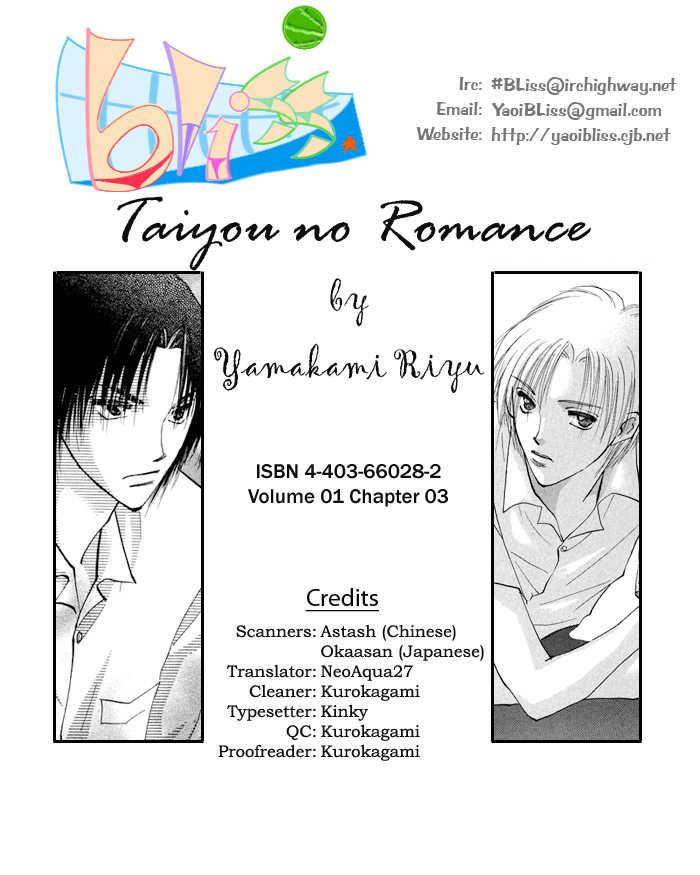 Taiyou no Romance 3 Page 1