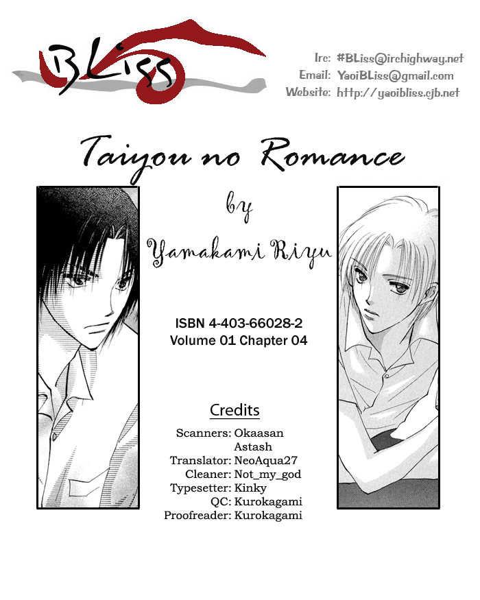 Taiyou no Romance 4 Page 1