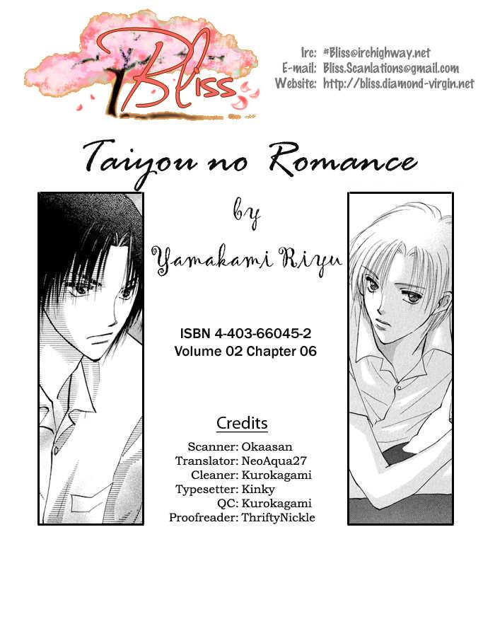 Taiyou no Romance 6 Page 2