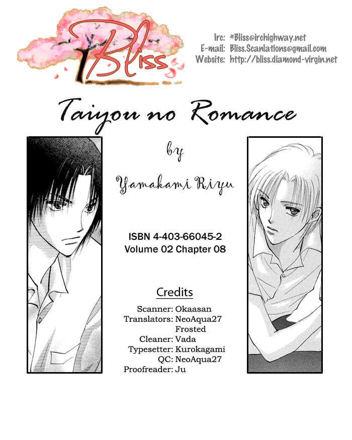 Taiyou no Romance 8 Page 1