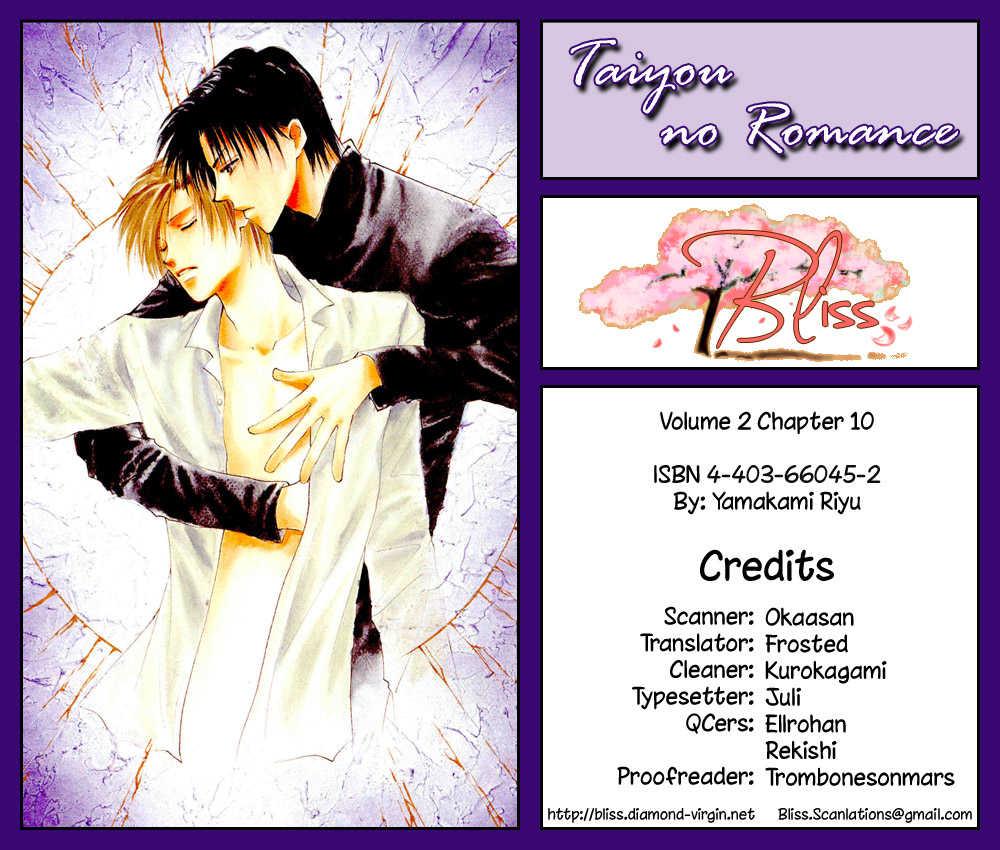 Taiyou no Romance 10 Page 1