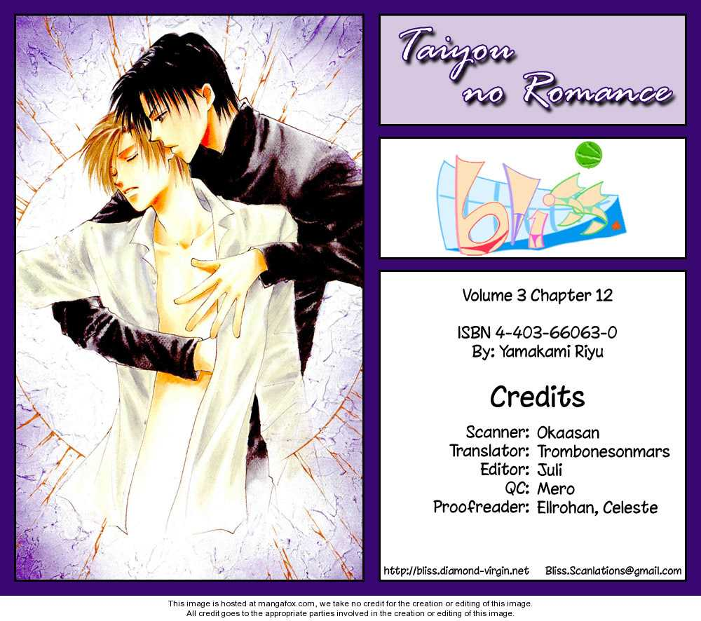 Taiyou no Romance 12 Page 1