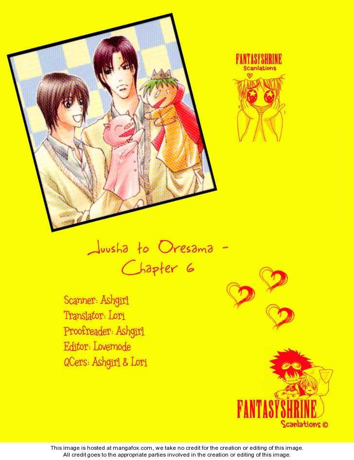 Juusha to Oresama 6 Page 1