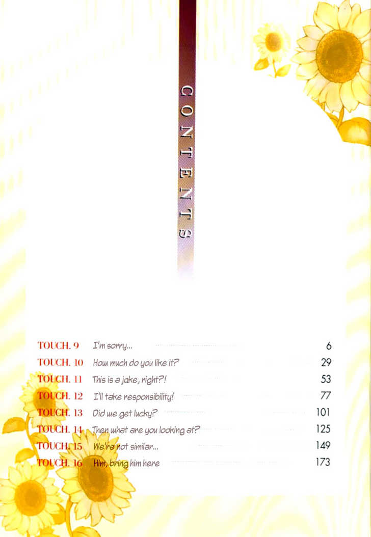 Unbalance X Unbalance 9 Page 4