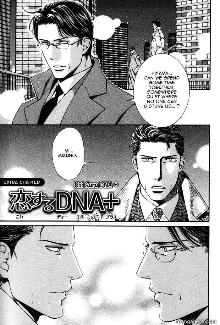 Koi wo Suru DNA + 4 Page 2