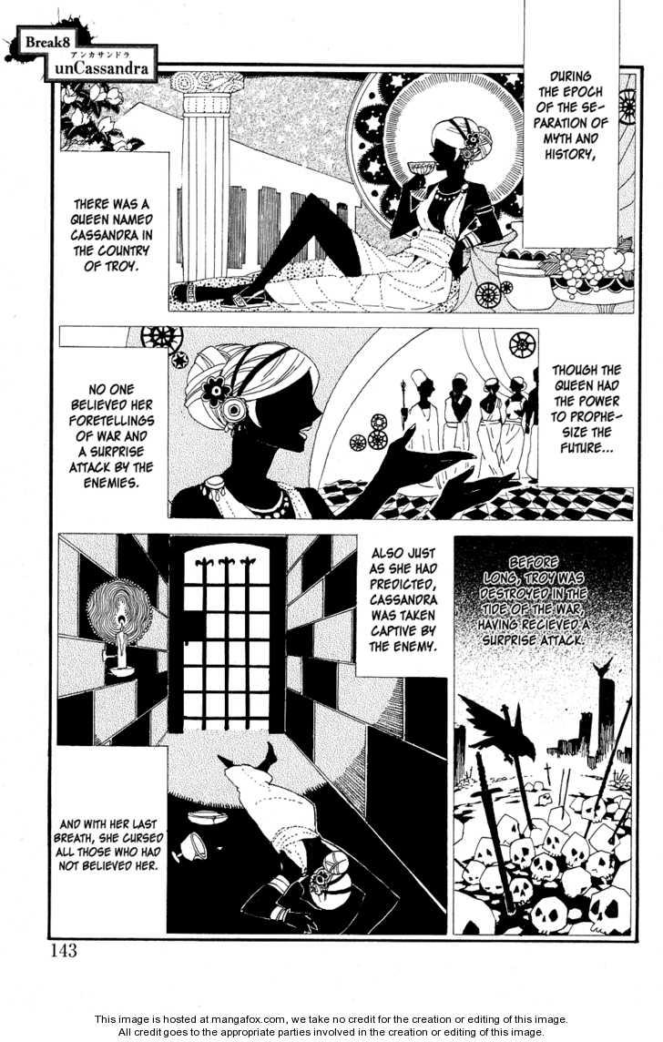 Ann Cassandra 8 Page 1